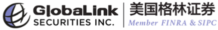 Globalink Securities Logo